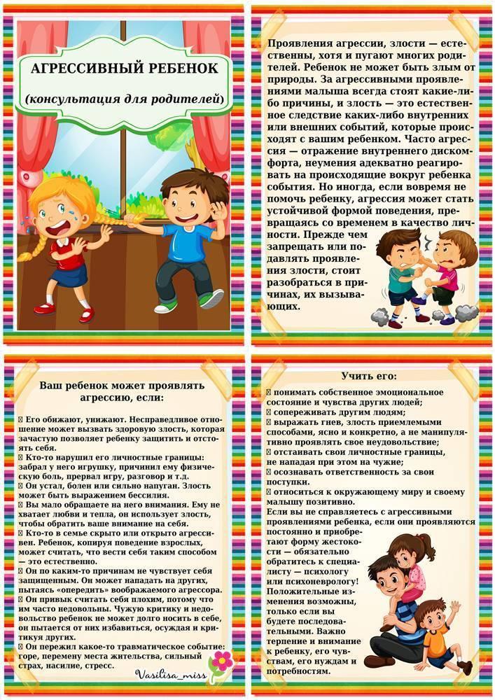 Гиперактивные дети: что делать с непоседливым ребенком, как воспитывать и нужно ли лечить – советы психолога родителям