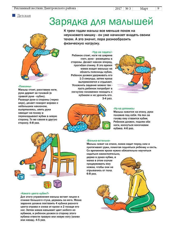 Как научить ребенка сидеть самостоятельно в 6-7 месяцев — как научить ребенка в 6 месяцев сидеть — статейный холдинг