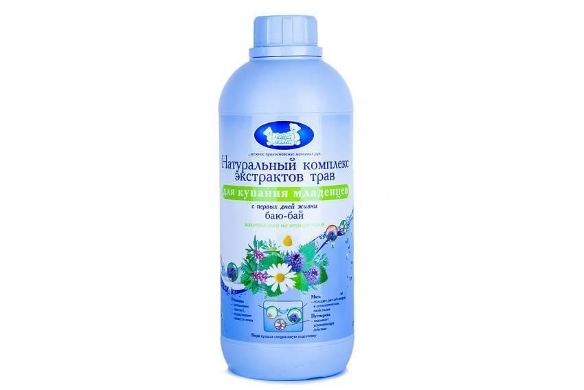 Правильные водные процедуры для грудничков с чистотелом