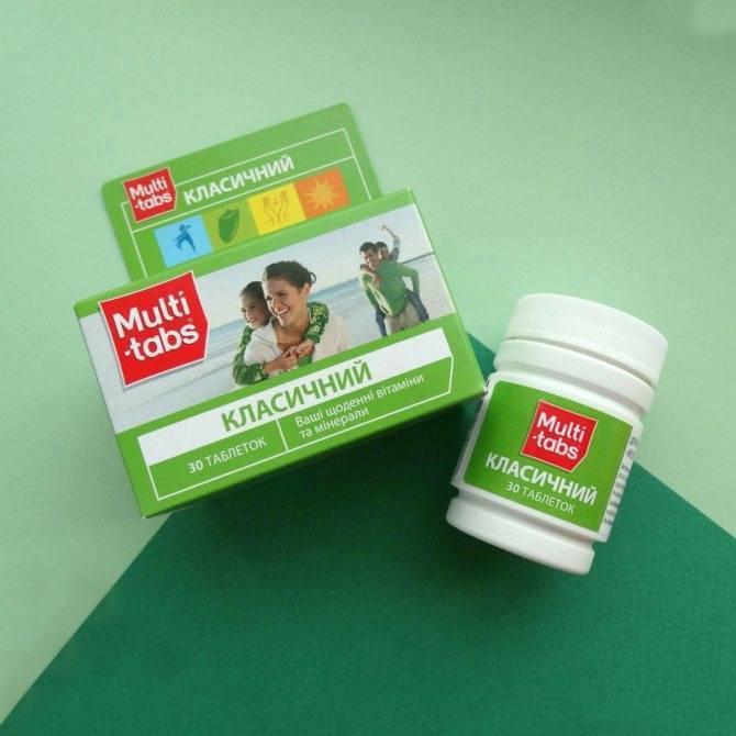 """Обзор витаминов для детей мульти-табс: серии «бэби» и «малыш» с инструкциями по применению. витамины """"мульти табс для детей"""": описание, инструкция по применению"""