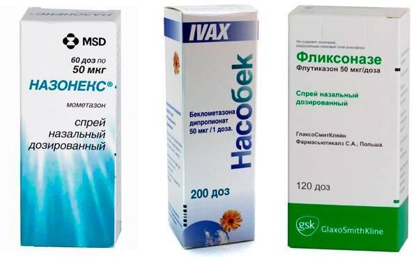 Использование спрея назонекс для лечения аденоидов у детей