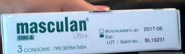 Есть ли у презервативов срок годности