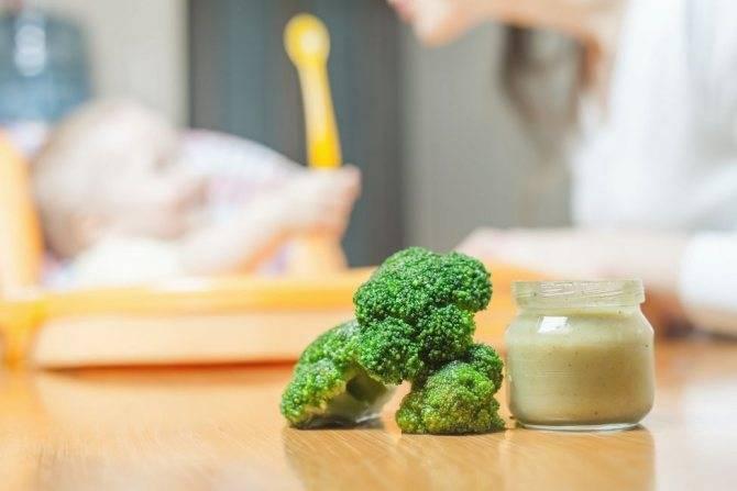 Сколько варить замороженную брокколи для ребенка