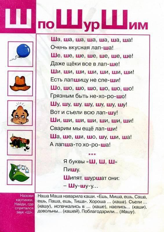 """Как научить ребенка говорить букву """"к"""": игры, упражнения и советы родителям"""