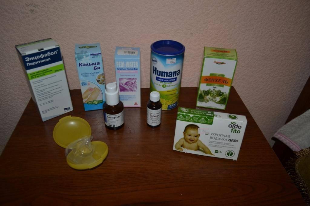Средство от газиков у новорожденных