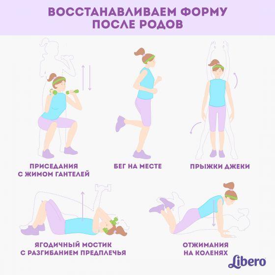 Как восстановить грудь после кормления: как подтянуть обвисшие мышцы и другие особенности