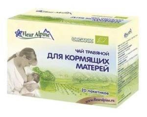 ✅ можно ли кормящей маме чай с чабрецом - питомник46.рф
