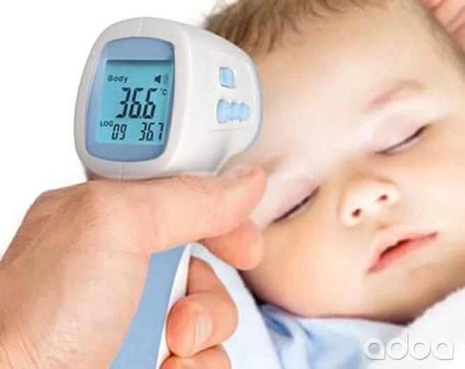 Какой бесконтактный термометр выбрать для измерений