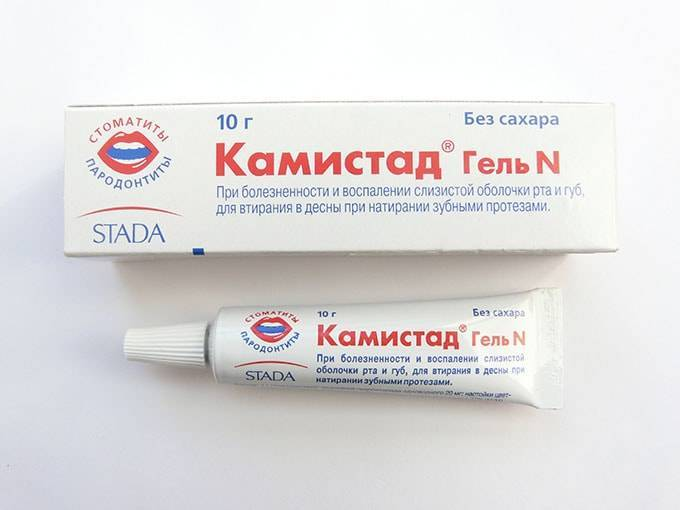 Лекарство от стоматита для детей: выбираем лучшее средство