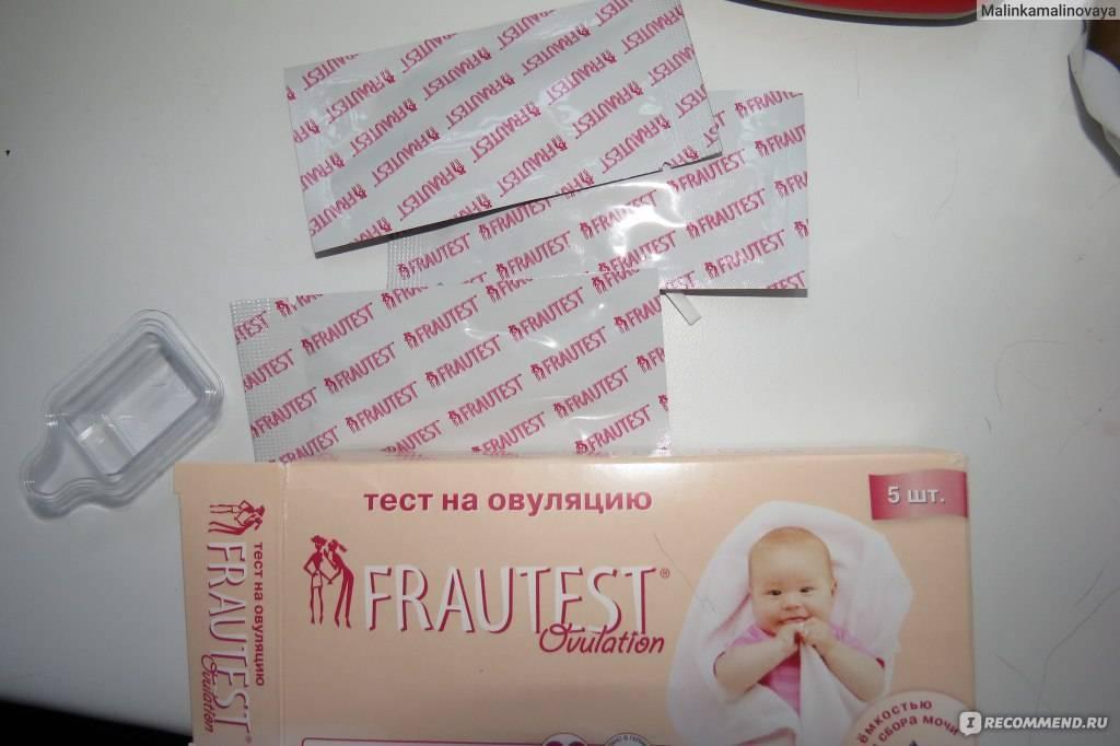 Тесты для определения беременности