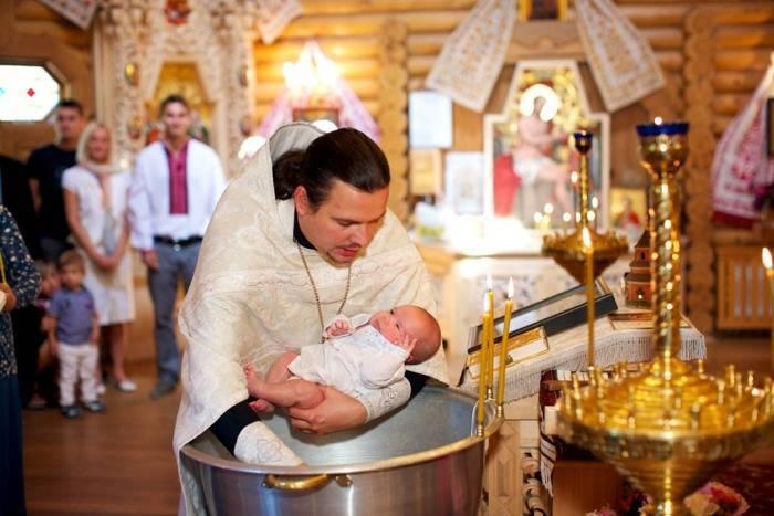 Крестины ребенка: правила, обряд, приметы, что нужно для крещения