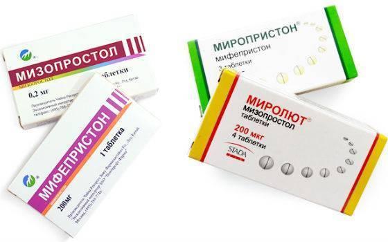 Медикаментозный аборт, или таблетки от беременности на ранних сроках