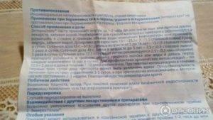 Энтеросгель при ротавирусе: дозировка, противопоказания, отзывы