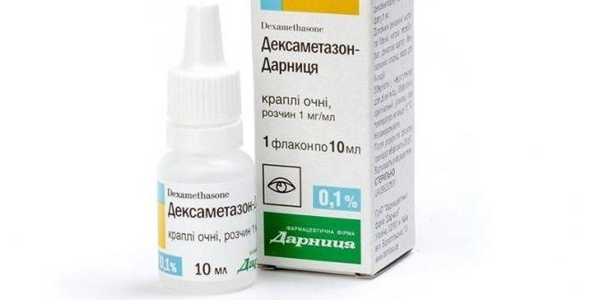 Дексаметазон детям: дозировка глазных капель и инструкция по применению препарата