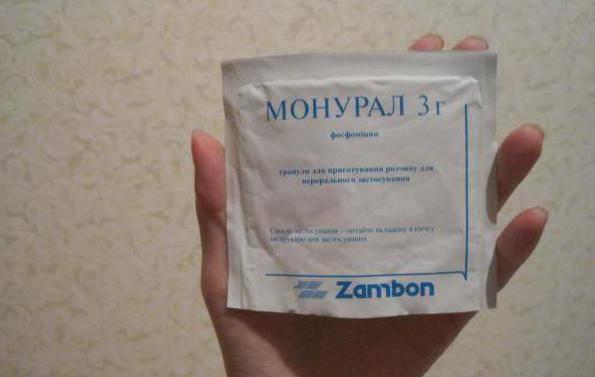 Лекарства от цистита при грудном вскармливании (гв. лактации): антибиотики, фитопрепараты, уросептики (таблетки, свечи, капли, уколы)