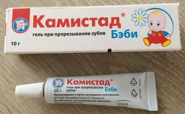 Камистад беби (kamistad baby) — инструкция по применению |
