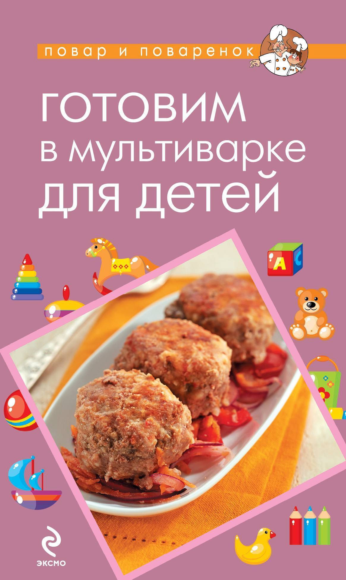 Каша в мультиварке (54 рецепта с фото) - рецепты с фотографиями на поварёнок.ру
