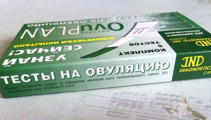 Тест на овуляцию ovuplan - инструкция, насколько точный, цены - ovulyacia.ru
