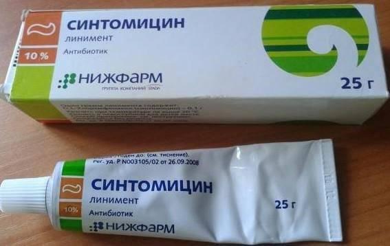 Синтомициновая мазь инструкция по применению для детей при заболеваниях кожи и слизистых оболочек