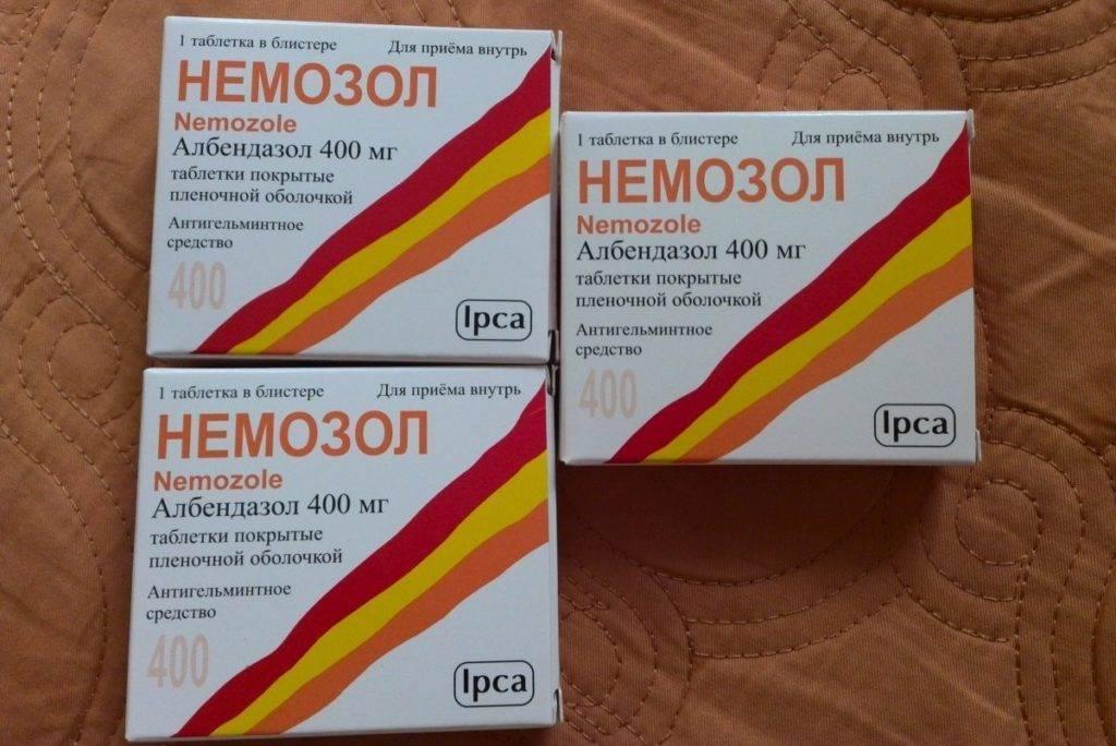 Вермокс: как выходят глисты после лечения препаратом?