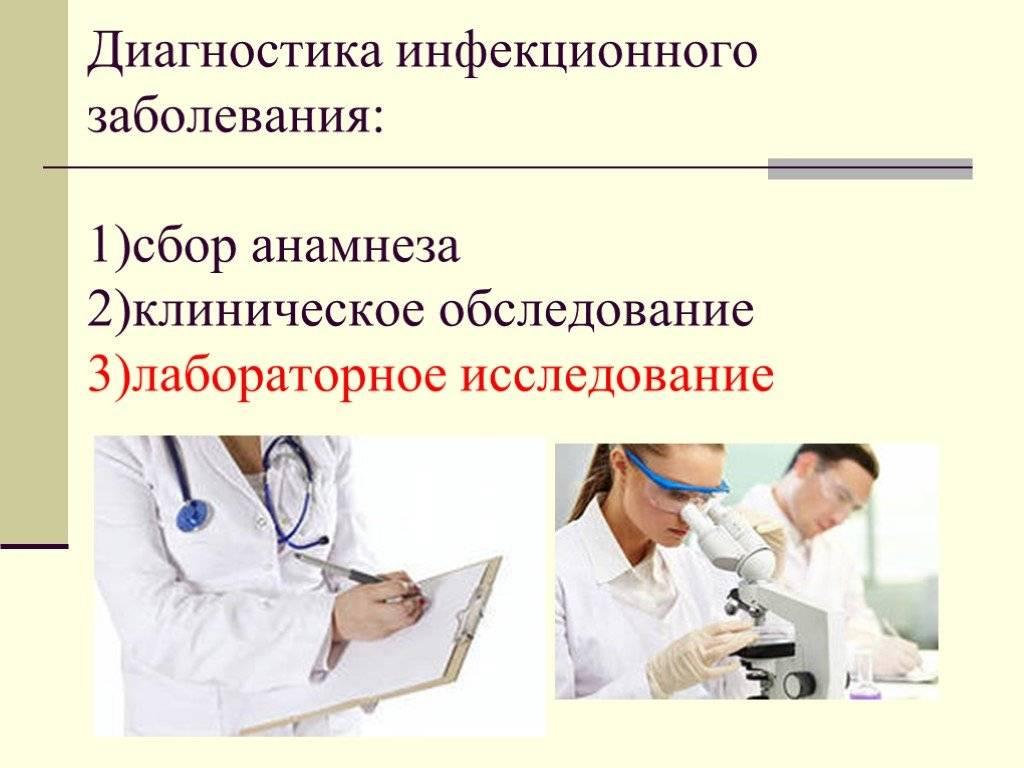Вирусная пузырчатка у детей: симптомы с фото и методы лечения болезни