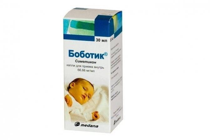 Оксолиновая мазь новорожденным