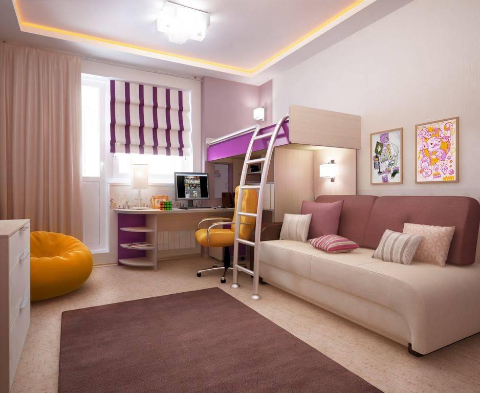 Гостиная и детская в одной комнате: особенности и правила оформления