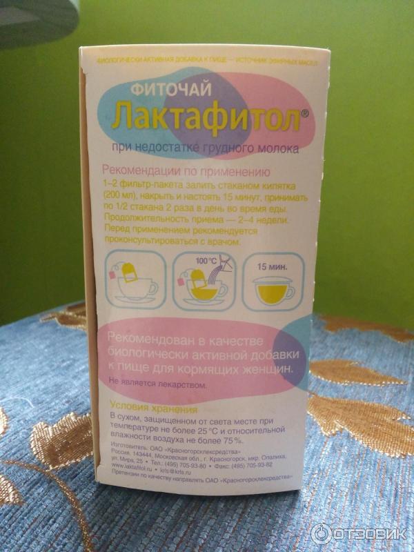 Как быстро прекратить лактацию грудного молока