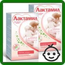 Смесь фемилак для беременных и кормящих мам – инструкция по применению и состав — топотушки