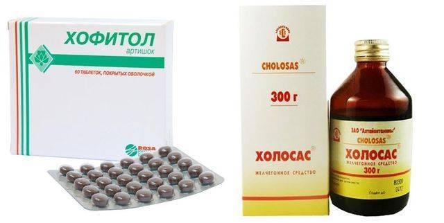 Желчегонные препараты при загибе желчного пузыря у ребенка