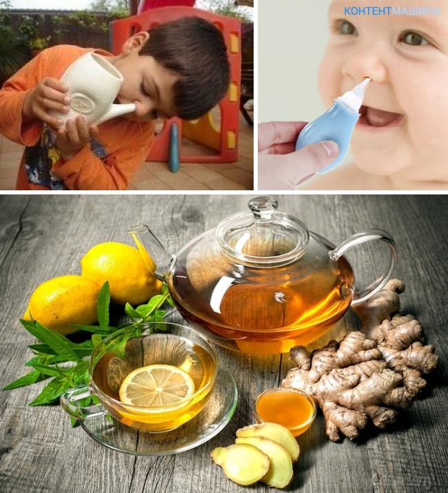 Народные средства от насморка по домашним рецептам для детей 2-3 лет | жл