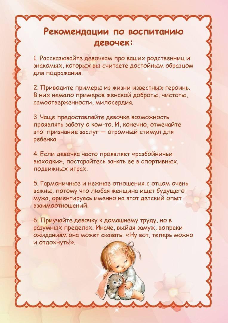 Особенности воспитания и развития близнецов: рекомендации психологов, как правильно воспитывать двойняшек. советы родителям по воспитанию двойняшек