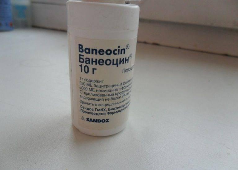 Банеоцин – препарат нового поколения для новорожденных, заменяющий зеленку.  использование банеоцина для заживления пупка, от опрелостей и других кожных проблем у грудничков
