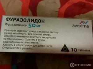 Фуразолидон детям: инструкция по применению таблеток, дозировка