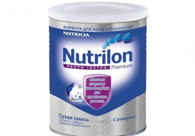"""Смесь для новорожденных """"нутрилон"""" (nutrilon), в том числе кисломолочная: таблица с нормами кормления, советы по тому, как её разводить и какую лучше выбрать?"""