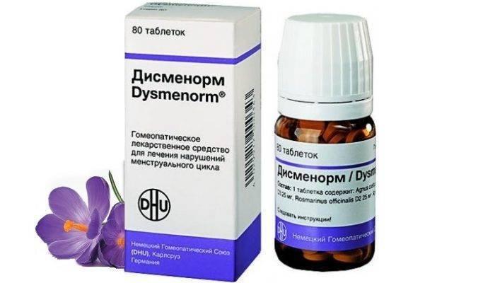 Витамины для женского здоровья, или как восстановить менструальный цикл