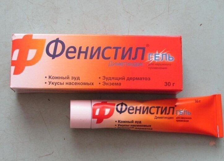 Таблетки от аллергии при беременности: 1, 2, 3 триместр, на ранних сроках, какие можно
