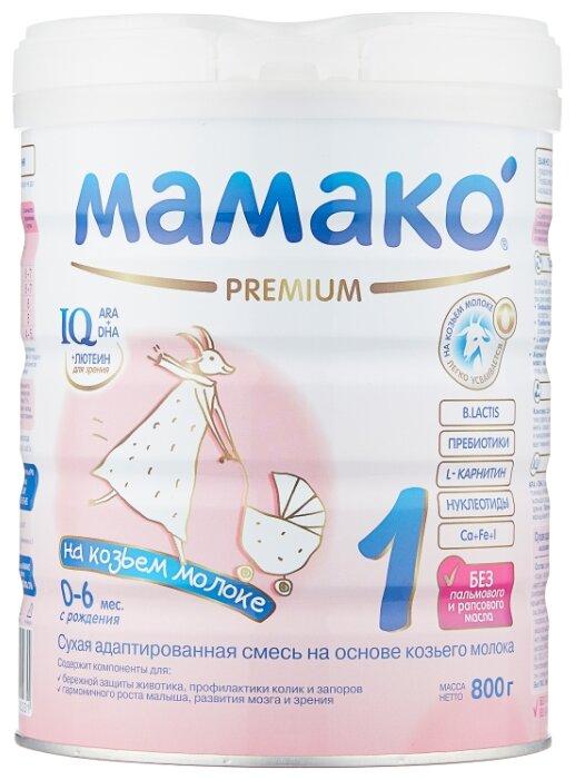 Детское питание на козьем молоке без пальмового масла