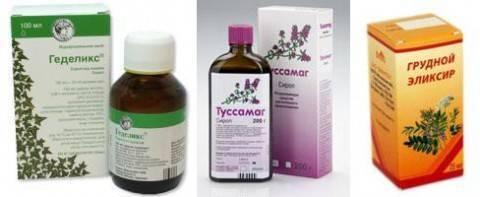 Чем лечить кашель при грудном вскармливании комаровский