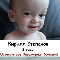 Мраморная кожа у грудничков и новорожденных: причины, симптомы болезни и лечение