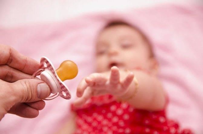 Как отучить ребенка от соски советы и инструкции