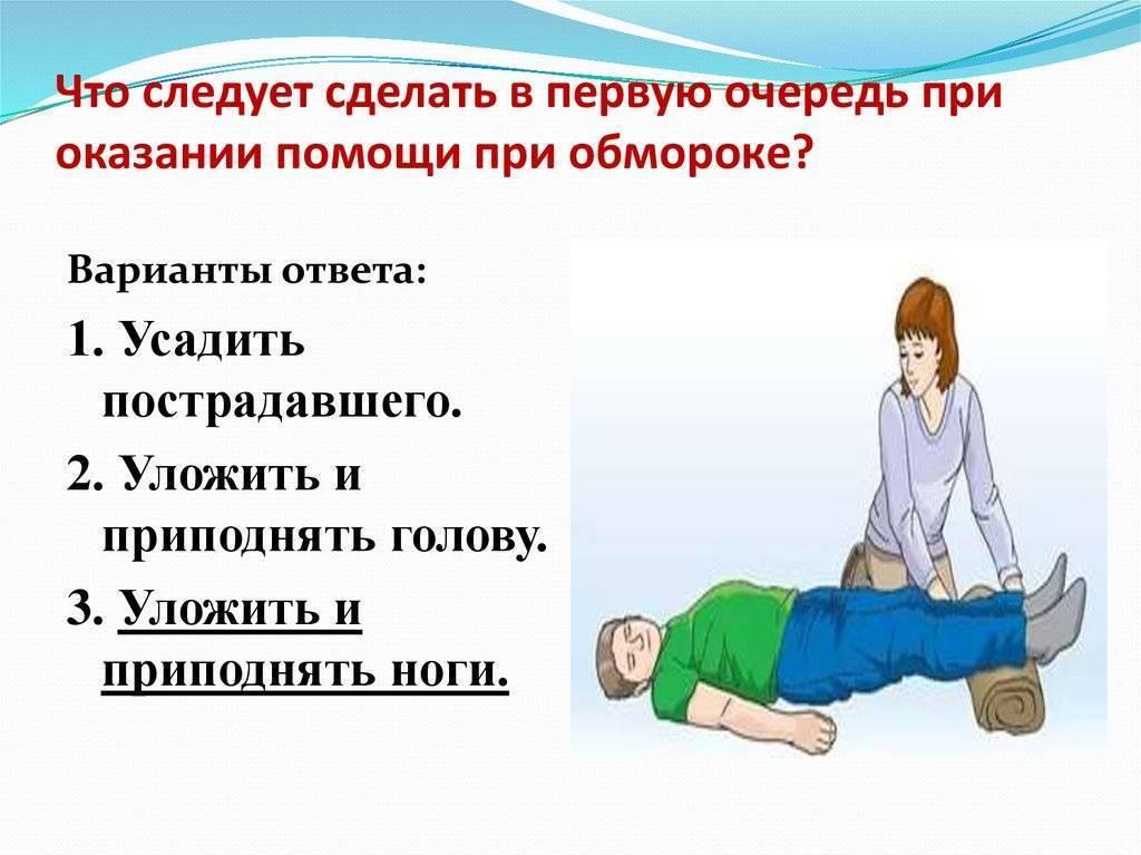 Каковы причины судорог при потере сознания