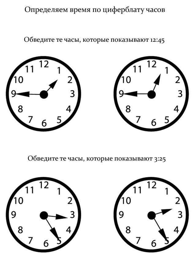 Как научить ребенка определять время? игры с часами. изучаем время с ребенком