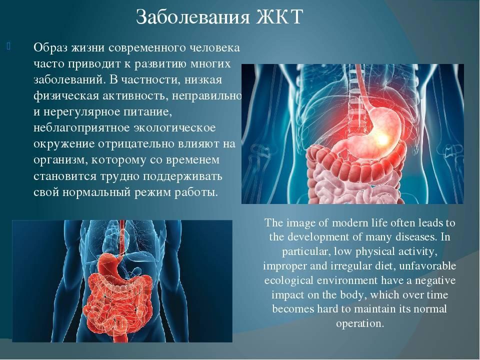Как лечить болезнь крона у ребенка. симптомы болезни крона у детей и методы лечения воспаления пищеварительного тракта. болезнь крона: описание