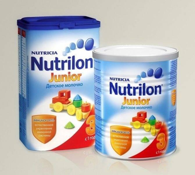 Нутрилон (nutrilon) пепти гастро. отзывы, инструкция по применению, состав, где купить, цена