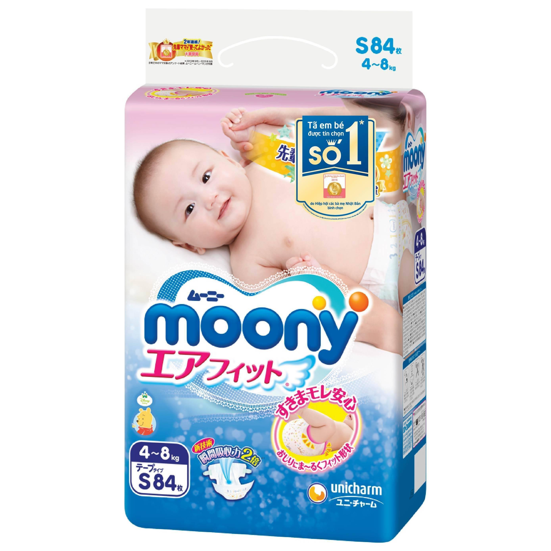 Японские подгузники для новорожденных: чем отличаются от европейских брендов, какие лучше, а также плюсы и минусы у goon (гун), moony и других марок?