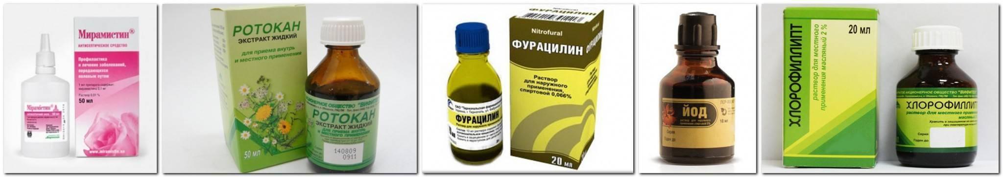 Ангина: быстрое лечение в домашних условиях - горлонос.ру
