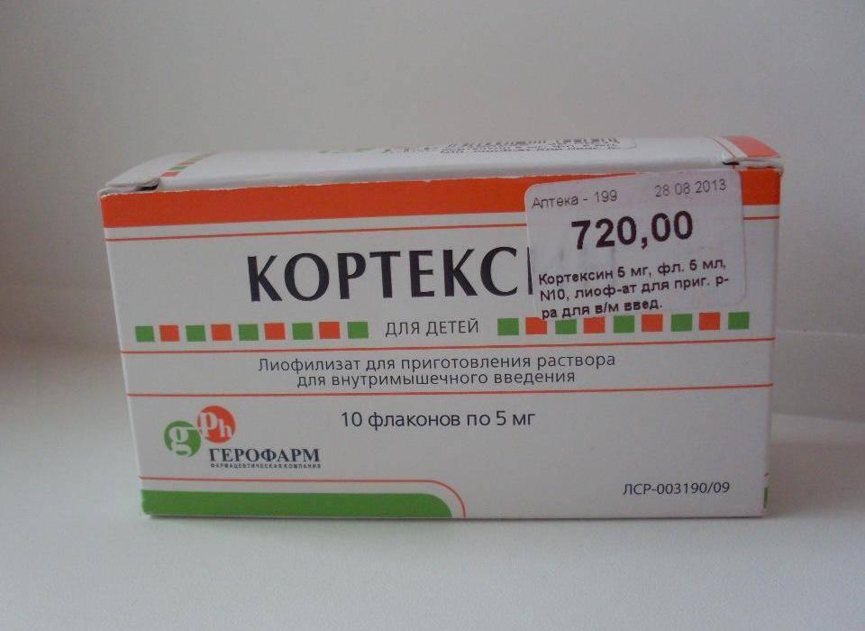 Уколы кортексин внутримышечно: инструкция по применению