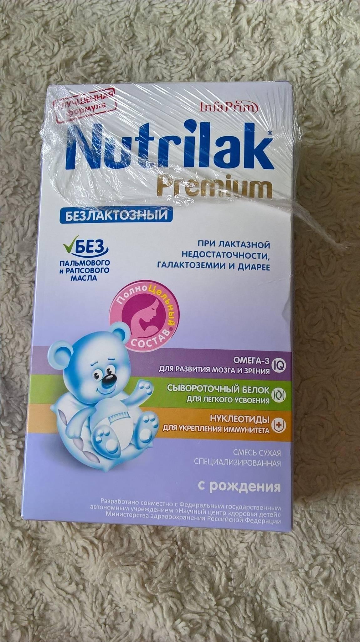 Безлактозная смесь для новорожденных. рейтинг, какая лучше, для чего назначают, цена, отзывы