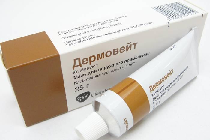Пеленочный дерматит: стадии, симптомы, диагностические мероприятия, мази и кремы для лечения у новорожденных и детей постарше, профилактика